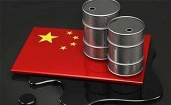 中国原油期货3月26日在上海国际能源交易中心挂牌交易