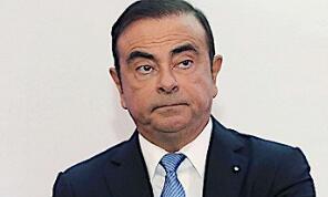 前日产董事长戈恩获释请求被东京法院驳回