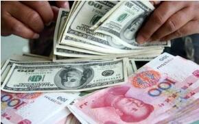 传化智联:上半年净利预增100%-130%