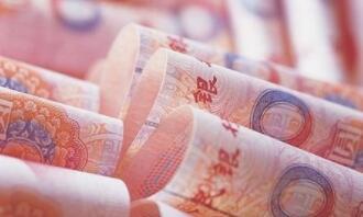 中电电机:前三季净利同比增长219.77%