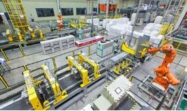 高能环境:子公司拟40亿元投建资源综合利用产业园项目