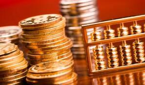 中远海发:拟购买中远海运投资持有的相关资产