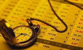 欧菲光:2020年净利同比预增59%-78%