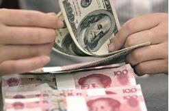 重庆钢铁:拟35.51亿元购买长寿钢铁的铁前资产