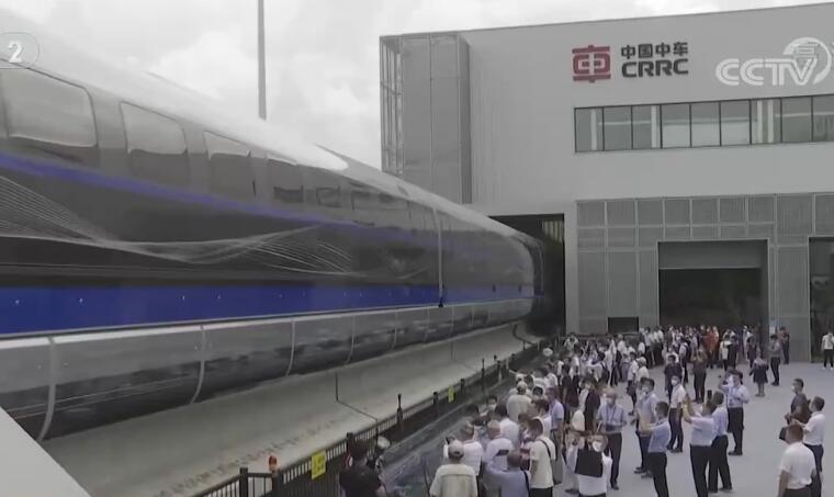 我国时速600公里高速磁浮交通系统在青岛下线